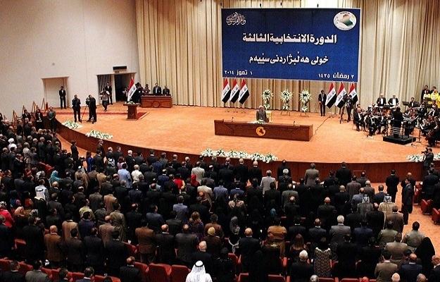 Irak Meclisi'nin oturumu ertelendi