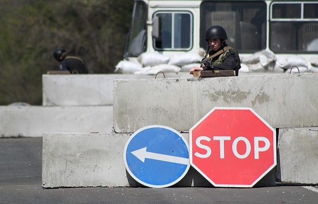 Ukrayna'dan sınır güvenliği uyarısı
