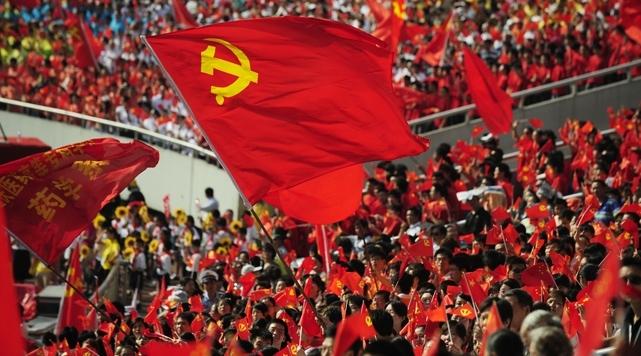Çin Komünist Partisi'nde yolsuzluk ihracı