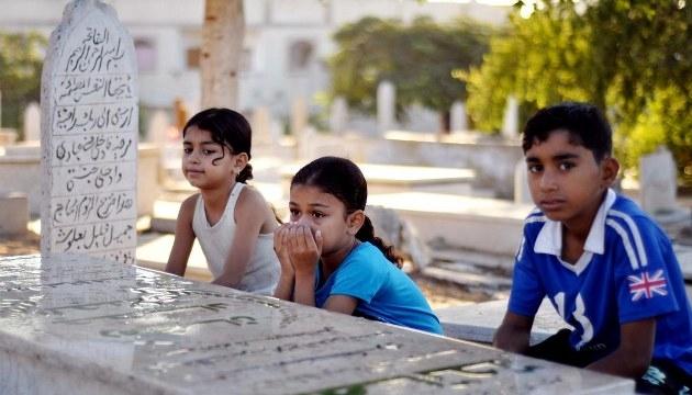 Gazzelilerin buruk bayramı