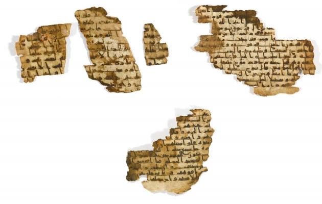 En eski mushafın parçaları Türkiye'de