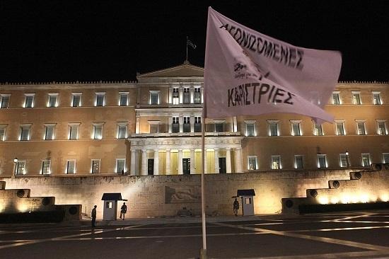 Yunanistan'da hükümete güvenoyu