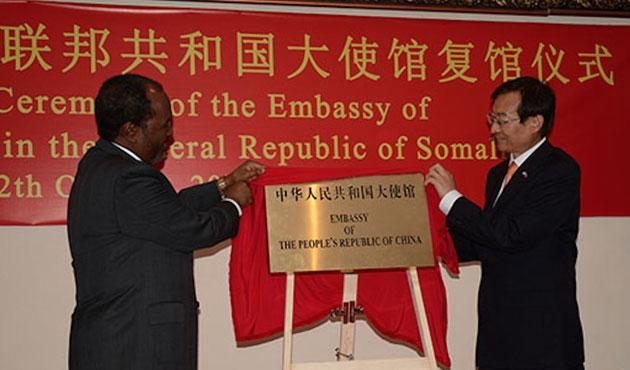 Çin'den 23 yıl sonra Somali'ye elçi