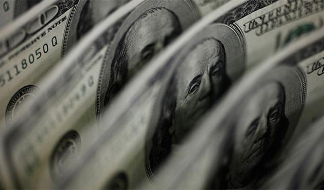 Merkez Bankası faiz oranlarını yine değiştirmedi