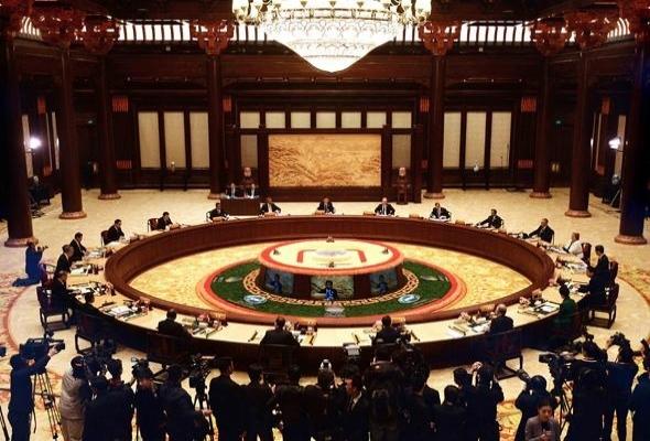 APEC Zirvesi'nden 'Serbest Ticaret Bölgesi' çıktı