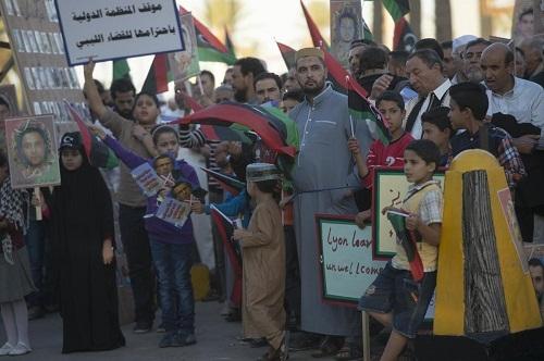 Libya'da Trablus Hükümeti'ne destek gösterisi
