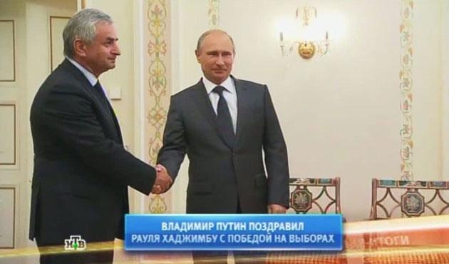 Tiflis'ten Rusya-Abhazya ortaklık anlaşmasına tepki