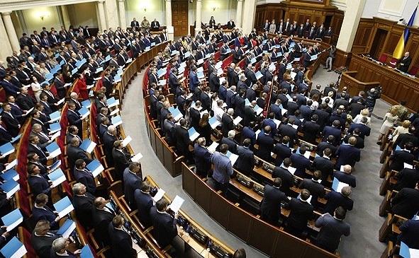 Ukrayna'da yeni meclis göreve başladı