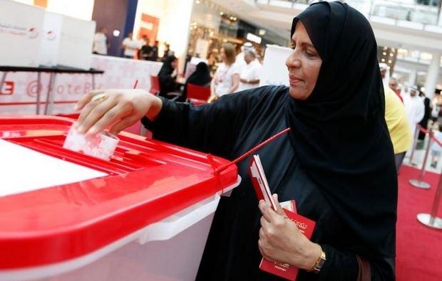 Bahreyn'de ikinci tur seçimler başladı