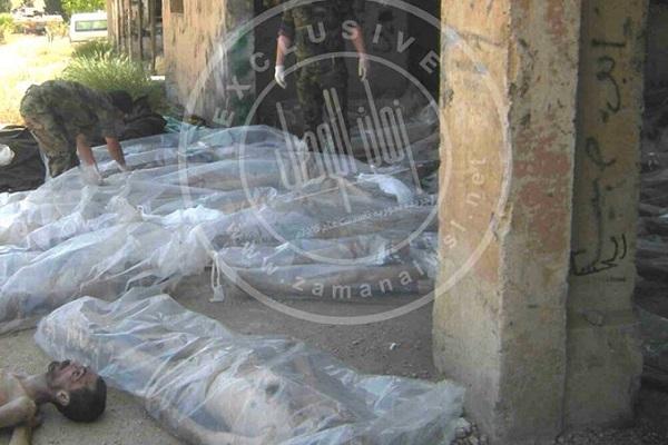 Suriye'den yeni işkence görüntüleri