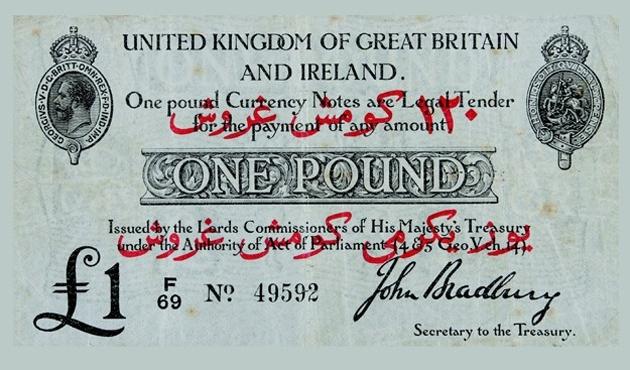 İngilizlerin parası da Çanakkale'yi geçememişti
