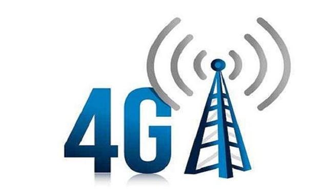 4G şartnamesine 5G ayarlaması
