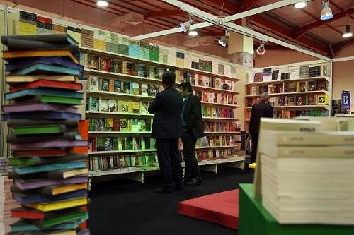 Türkiye Kitap ve Kültür Fuarı sona erdi