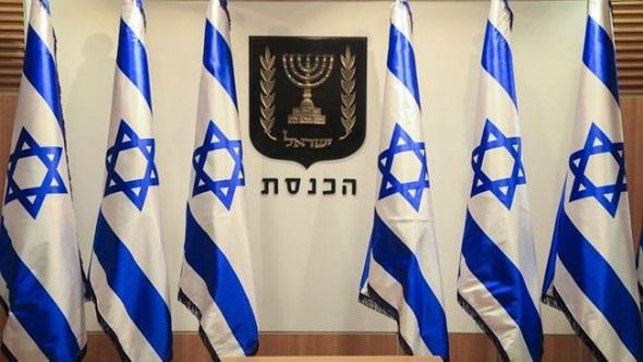 İsrail'den Türkiye ilişkileri açıklaması