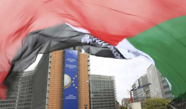 AB'den Filistin'e 18,1 milyon avro