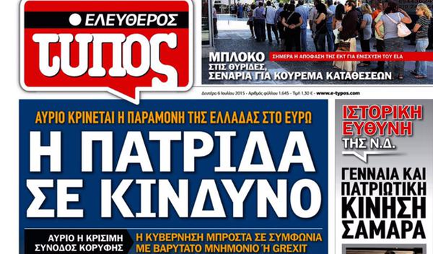 Yunanistan'da manşetler: Vatan tehlikede