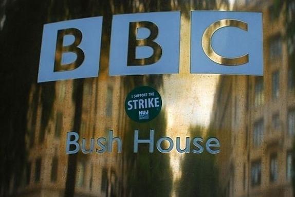 İsrail propagandası yapan BBC'ye tepki