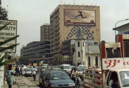 İntihar saldırıları Kamerun'a sıçradı