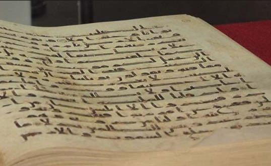 En eski Kur'an mushafları yayınlandı