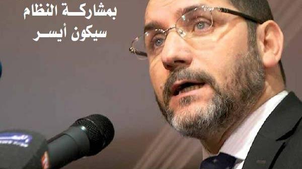 Cezayir İhvanı, Mursi için Buteflika'dan destek istiyor