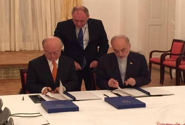 İran ile uzlaşılan maddeler açıklandı