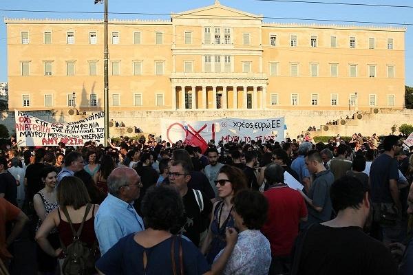 Yunanistan'da eczacılar greve gidecek