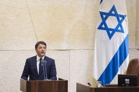 İtalya'dan İsrail'e boykot desteği