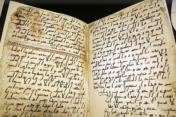 Bin 300 yıllık mushaf geri alınacak