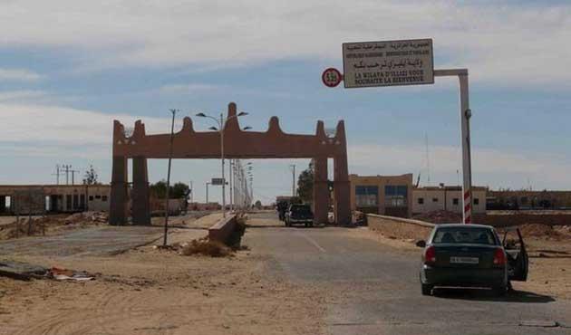 Cezayir Tunus'la 'terör'e destek veren isimleri paylaştı