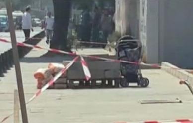 İstanbul Emniyet Müdürlüğü önünde bomba alarmı