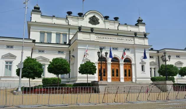 Bulgaristan'da 'internetten oy' için referandum yapılacak