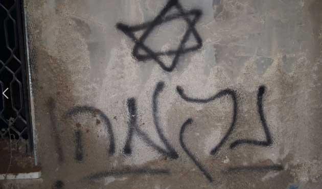 Yahudi yerleşimciler bir yaşındaki bebeği yaktı