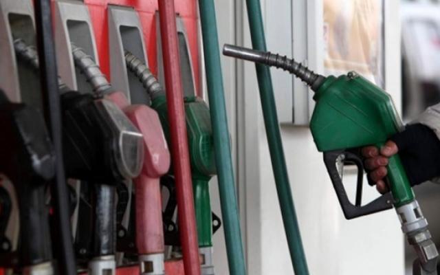 Benzine 5 kuruşluk zam