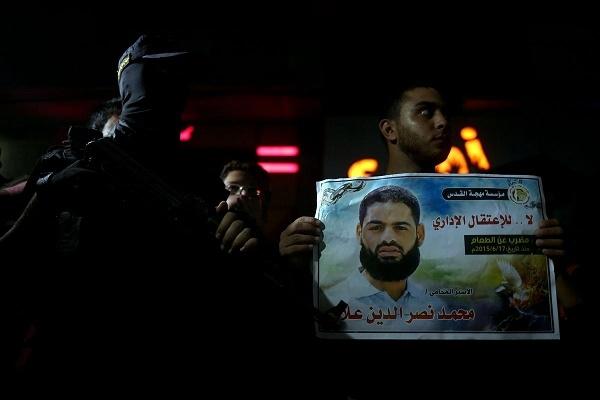 İsrail, açlık grevi yapan Allan'ı serbest bıraktı