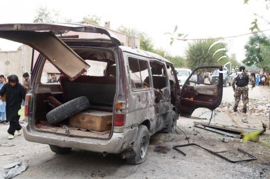 Afganistan'da İnsan Hakları Komisyonuna saldırı: 2 ölü