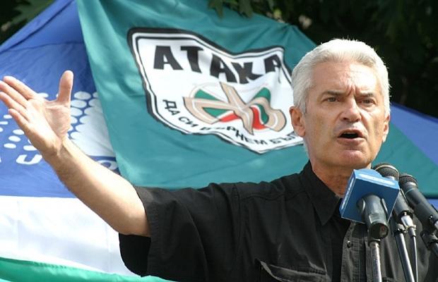 Bulgar ırkçı Siderov'un dokunulmazlığı kaldırılabilir