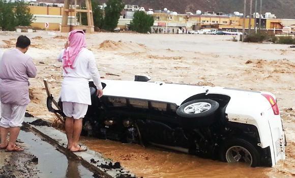 Irak'ta yağmurlar olağanüstü hal getirdi
