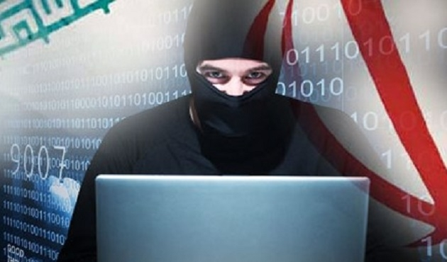 ABD'den İran'a 'siber' suçlama