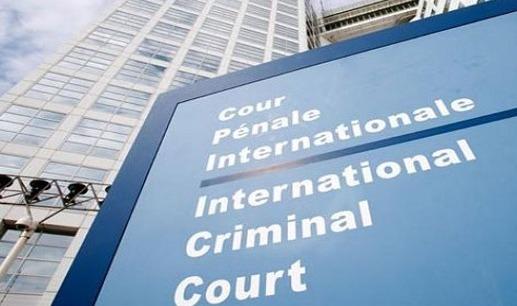 UCM'den 'İsrail yargılanabilir' kararı