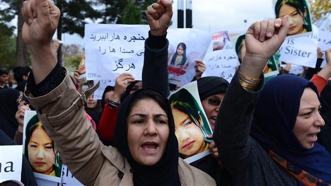 Afganistan'da hükümet protestosu yapıldı