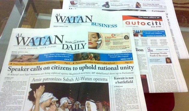 Kuveyt'te bir medya grubu kapatıldı