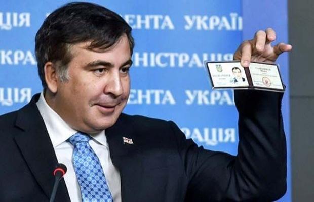 Saakaşvili Ukrayna'da yeni parti kuracak