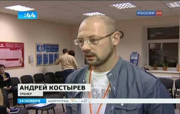 Nefreti kışkırtan Rus kanalına soruşturma