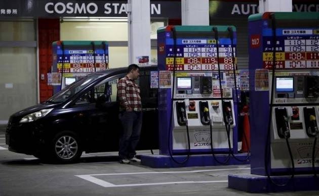 İran'a yaptırımlar kalktı, petrol 27 doları gördü