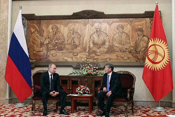Kırgızistan'ın Rusya ile enerji iş birliği iptal ediliyor