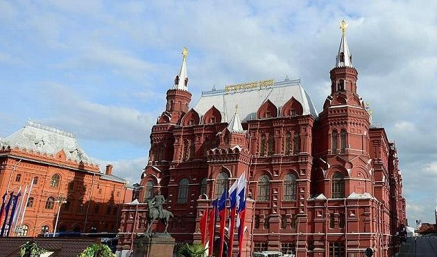 ABD, Rusya'nın Avrupa'ya finansal desteğini araştırıyor