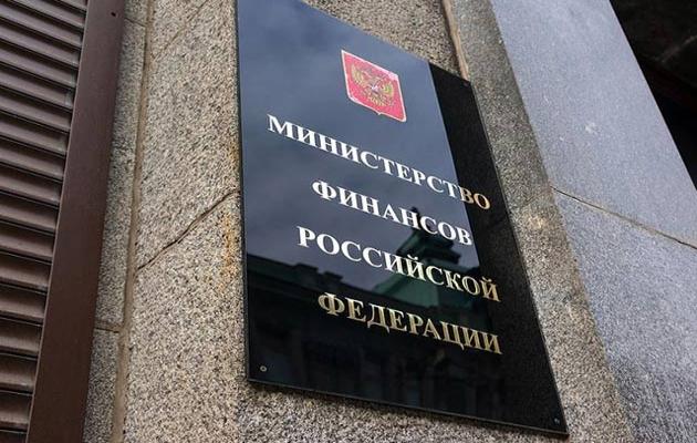 Rusya mevduatları zorla bankaya yatırtma peşinde
