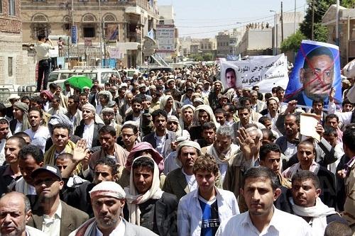 Yemen'de savaş mağdurları eylem yaptı