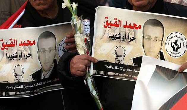 Filistinli gazetecilerden tutuklu gazeteciye destek