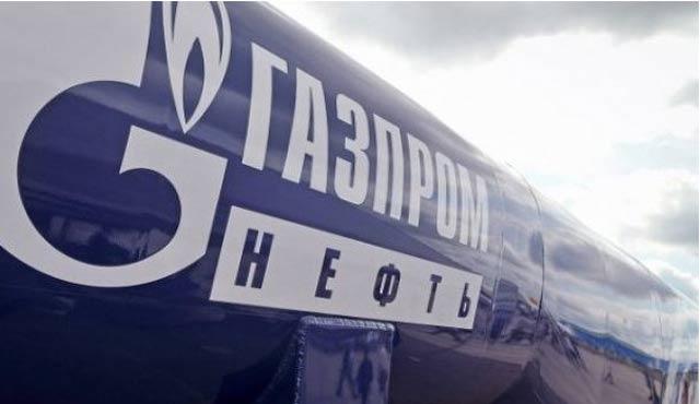 Rusya doğalgaz fiyat tahminini yükseltti